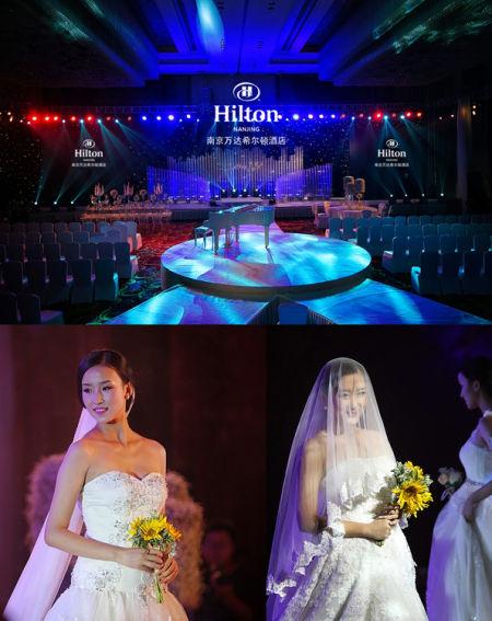 南京万达希尔顿秋季婚礼秀