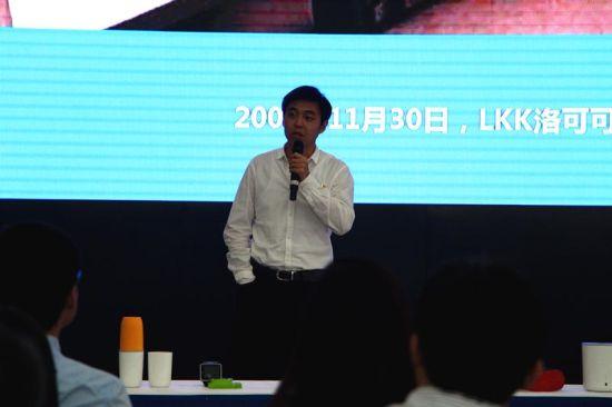 南京洛可可总经理王勤就《产业融合与价值创新——洛可可未来战略》发表了演说