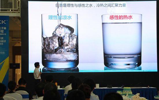 南京洛可可副总经理庞浩杰以特有视角为现场观众讲解了《互联网思维下的设计创新》