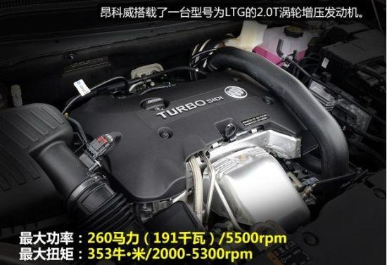 全新SUV 别克昂科威将于10月20日震撼上市高清图片