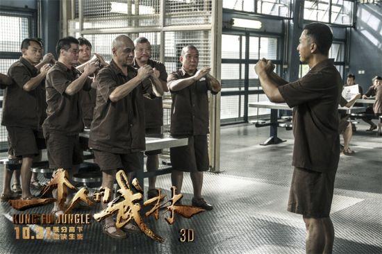 影片云集香港武打片众前辈