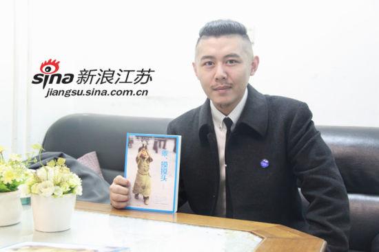 大冰南京宣传新书《乖,摸摸头》