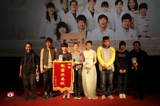 电影《推拿》剧组众主创亮相南京首映礼