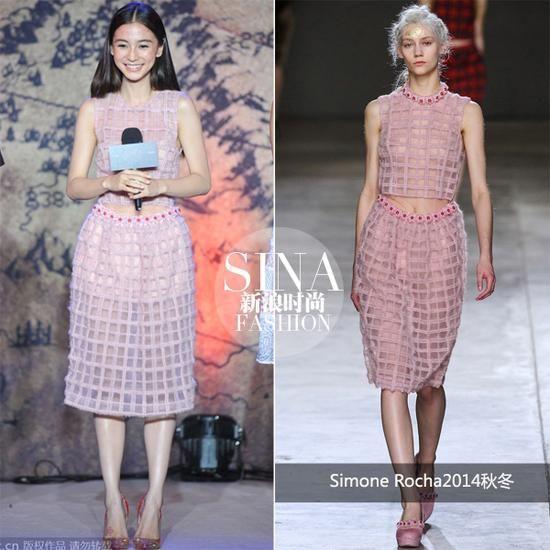 紫色花纹连衣裙+粉色镶钻尖头鞋