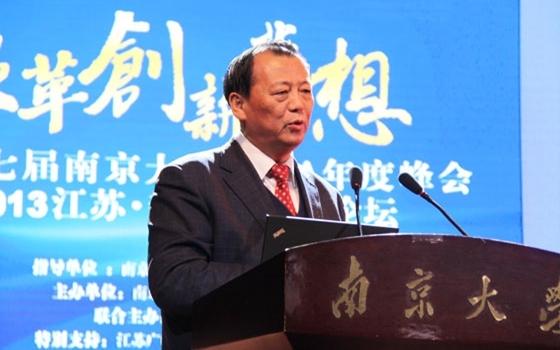 国务院参事、特约研究员姚景源:当前中国宏观经济形势