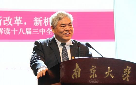 南京大学常委书记洪银兴
