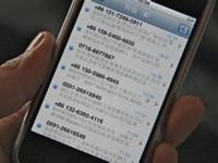省通信管理局推整治新招 收到垃圾短信回