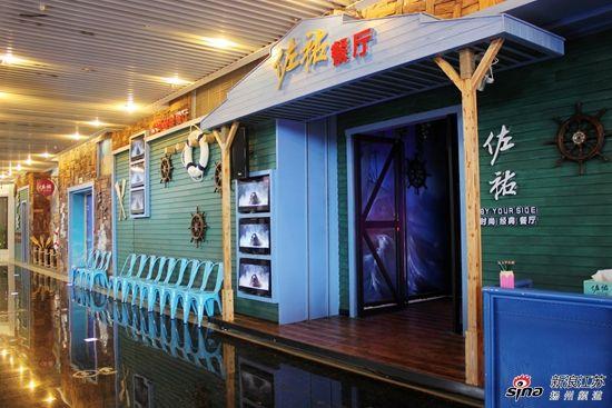 每周新品之扬城首家海底世界主题餐厅:佐佑