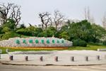 隋炀帝墓遗址公园将开放