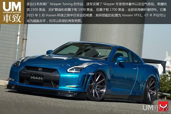 改装日产GT-R 搭配Vossen轮毂