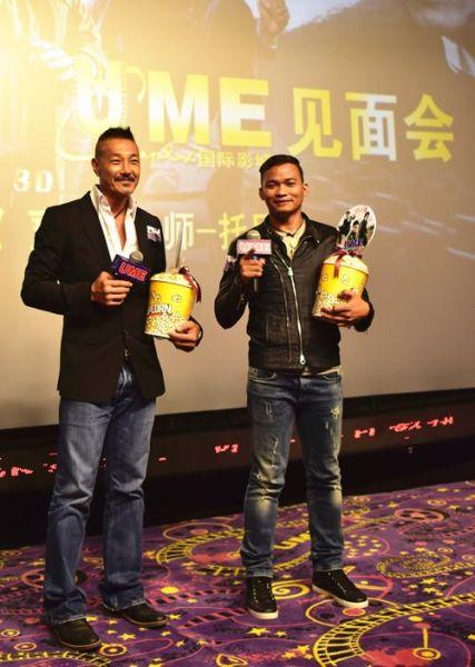 托尼·贾、卢惠光亮相南京UME国际影城