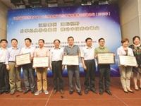 江苏养老产业十大经典案例发布