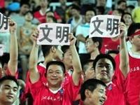 新浪江苏联合扬晚倡议:抵制球场暴力