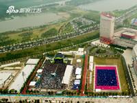 南京森林音乐会现场独家航拍 大片风范震撼全城