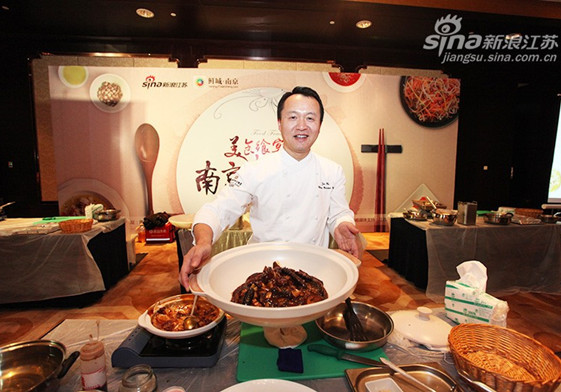 http://jiangsu.sina.com.cn/news/general/2015-12-16/detail-ifxmpxnx5224529.shtml