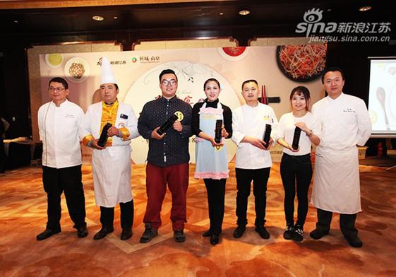 http://slide.jiangsu.sina.com.cn/news/slide_43_28407_363194.html#p=1