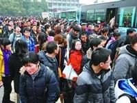 铁路春运1月30日进入高峰 学生流与农民工流叠加