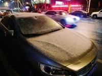 雪姑娘如期而至 今天苏南局部暴雪南京中到大雪