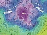 苏南部分地区今有暴雪 24-26日江苏最低温度降至-12℃