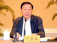 李强任江苏省委书记 罗志军不再担任