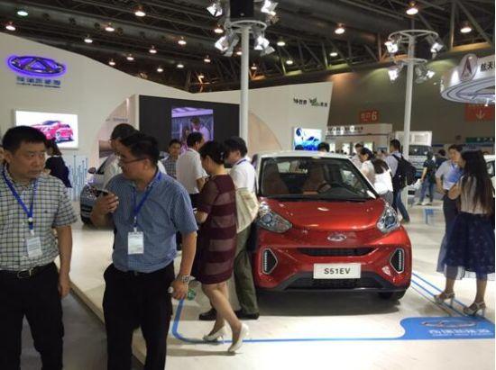2016中国国际节能与新能源汽车展览会