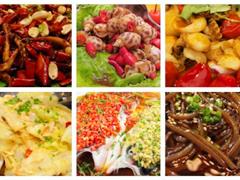 苏州的热辣湘菜