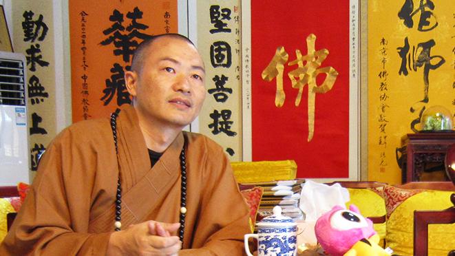 新浪江苏佛学频道法师专访系列之二