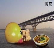 吃货眼中的大黄鸭
