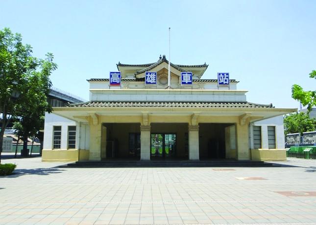 台湾高雄老车站 饱含历史的一段记忆