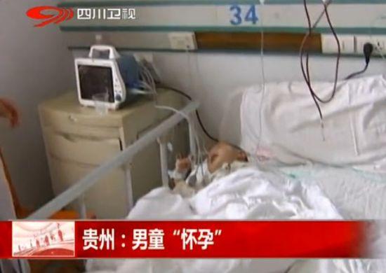 视频:2岁半幼童腹中取出2斤重男胎